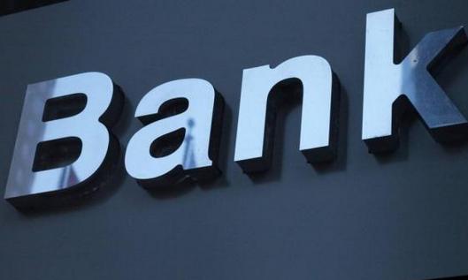 防风险攻坚战取得阶段性成果,金融委再推中小银行深化改革