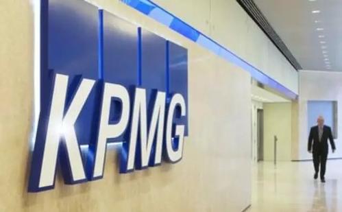 毕马威在澳大利亚、中国和日本推出区块链供应链工具