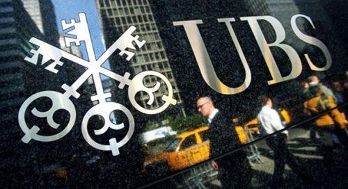瑞银:全球最大私人银行