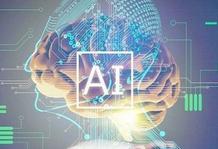 人工智能时代下 职业教育将如何发展