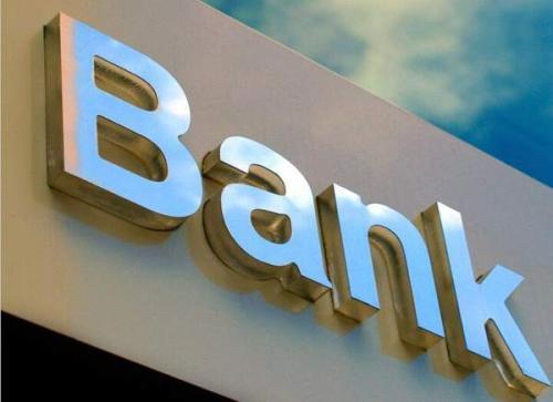 中小银行踏上刺激战场