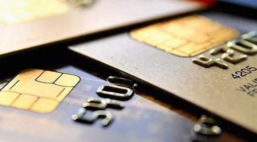 信用卡规模持续高增长 消费交易额股份行组队赶超国有行丨银行业全样本报告