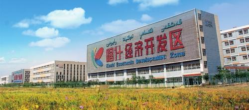 """喀什经济开发区兵团分区携手阿里云计算公司共同打造兵团""""智慧经济新名片"""""""