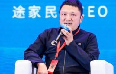 途家CEO杨昌乐谈精准获客:企业要有大数据分析与新技术应用的能力
