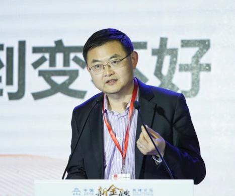 中国银行首席科学家郭为民:批发业务是区块链很好的应用场景