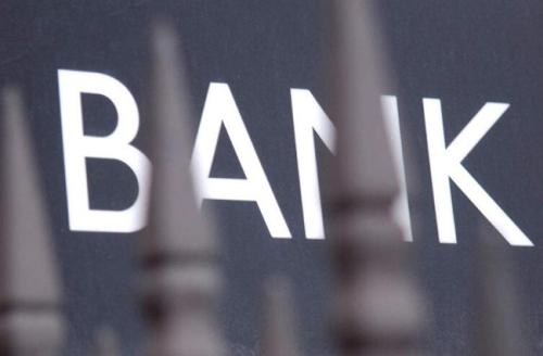 监管层力挺 长沙银行等多家银行密集补充资本