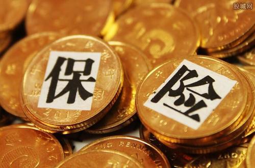 银保监会修订发布外资保险公司管理条例实施细则