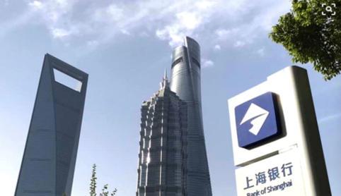 上海银行北京分行成立金融科创中心助京企登陆资本市场