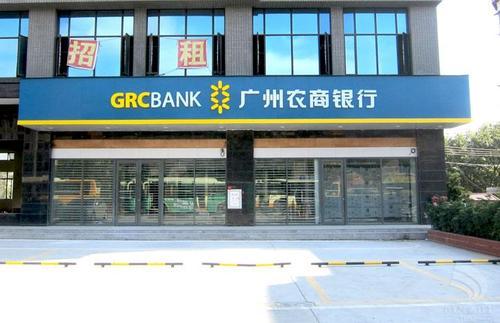 1.9亿违规贷给190人 4名员工被判刑 这家银行挨批 正要回归A股