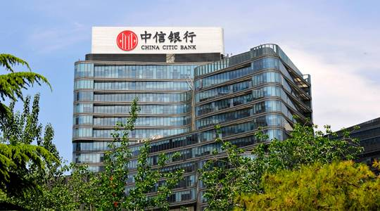 中信银行买到10亿假理财 竟是徽商银行一行长做局