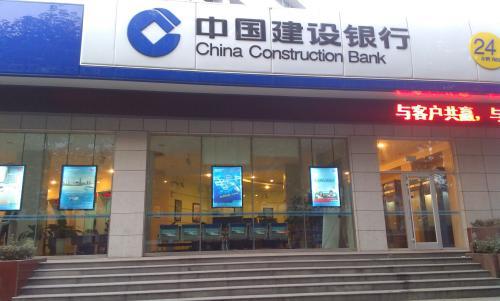 建设银行受委屈了?