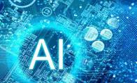 多地密集布局人工智能 机构:关注四大产品投资机会