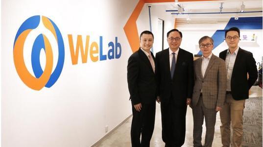 金融科技下半场叠加资本寒冬 WeLab十亿级融资