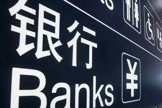 李健:运用金融科技能降低银行运营及企业融资成本