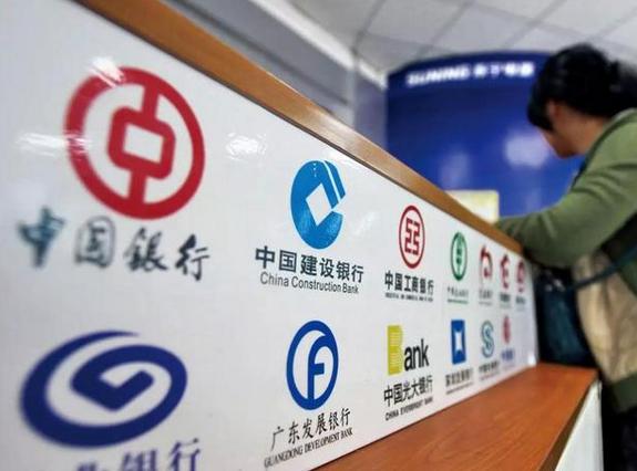 中国数字货币诞生前夜:四大行赛马 能否领跑全球?