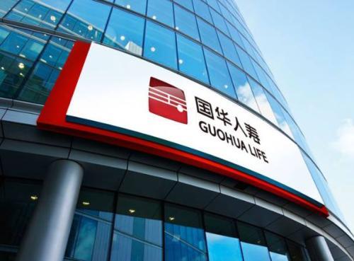 国华人寿加码投资端筹建资管公司 业内:意在资本运作