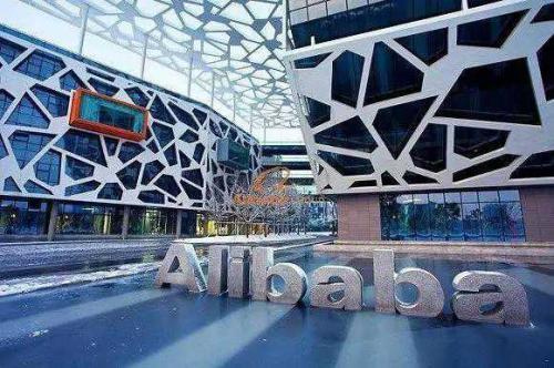 阿里巴巴聚力三大战略:全球化、内需、大数据和云计算