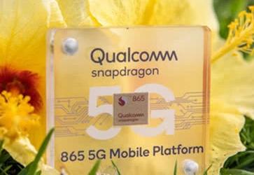 满足你对5G的全部需求!解析高通最强芯片骁龙865