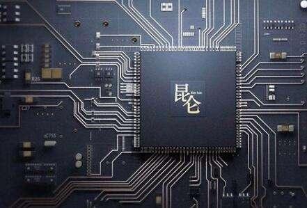 """百度自研AI芯片""""昆仑""""将由三星代工生产"""