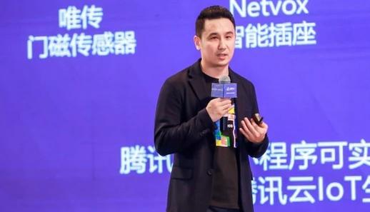 腾讯云IoT Explorer全新升级 宽窄带融合物联网开发正式开启