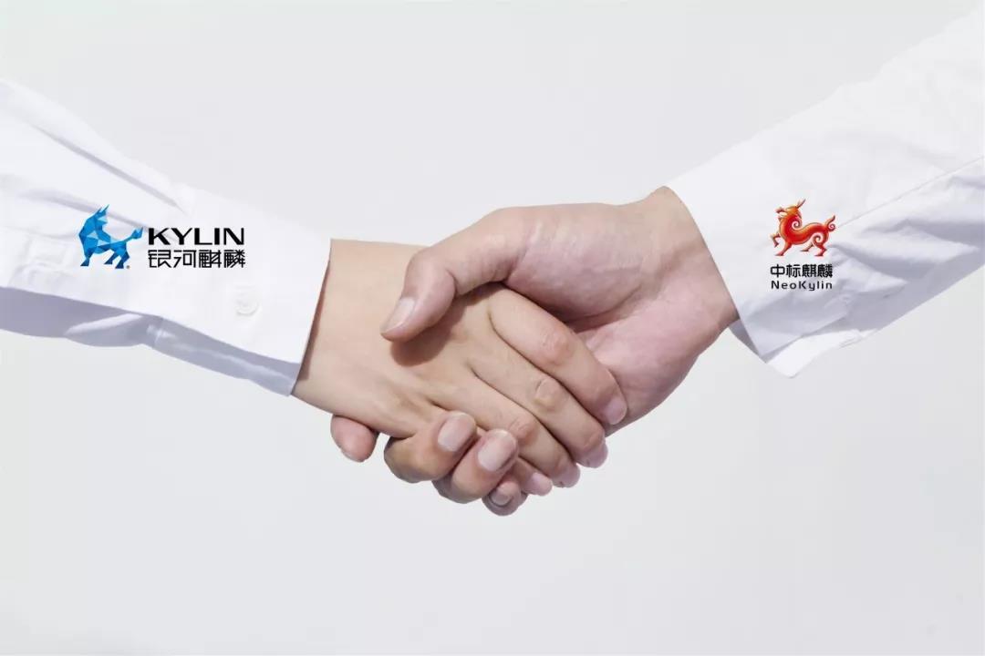 天津麒麟收购中标软件,国产操作系统新旗舰扬帆起航!