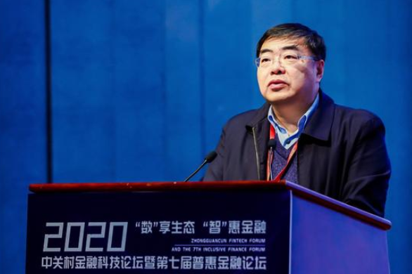陈钟:中关村吸引500家金融科技企业 投融资活跃