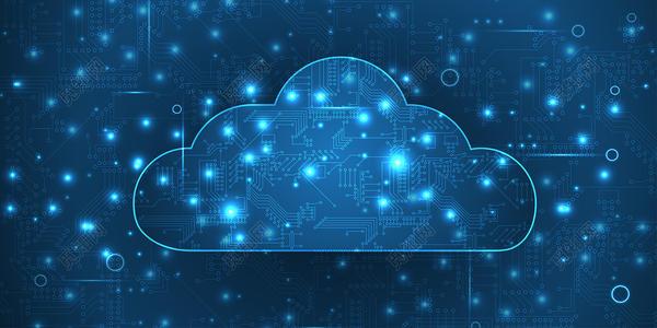 完善产业生态体系 推动云计算创新发展