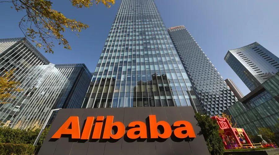 阿里巴巴副总裁刘伟光:由商业银行科技部门驱动的单一区块链项目,都只是局部改造