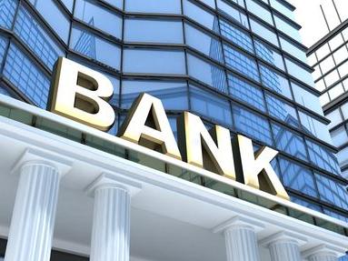 """永续债、可转债、资本债齐上阵 商业银行年内""""花式""""融资达1.31万亿元"""