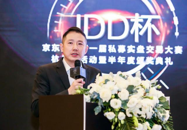 华夏基金陈一昕:看重科技的长期效能 打造金融科技生态圈
