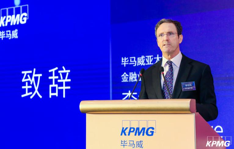 毕马威:金融科技智能化趋势中区块链将最先成熟落地