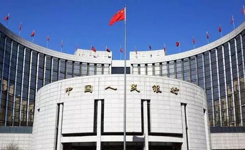 中国人民银行就金融消费者权益保护实施办法公开征求意见