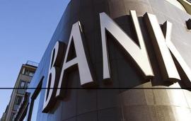 争相布局 开放银行和5G网点 金融科技深度重塑银行业态