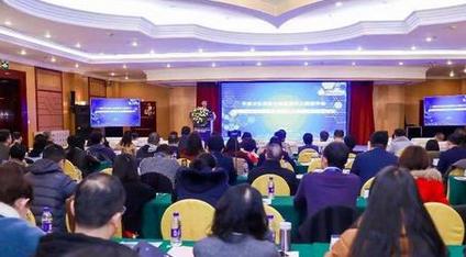 中国卫生信息与健康医疗大数据学会智慧运营管理服务分会成立