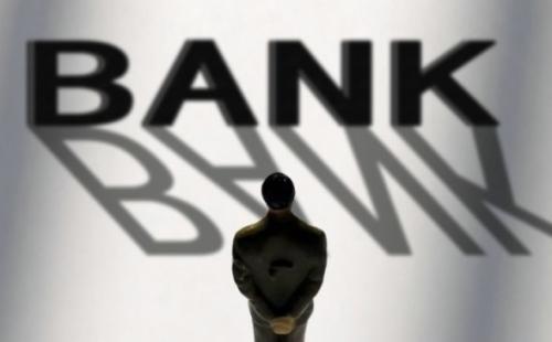 中国工商银行私人银行部原党委委员、副总经理徐卫东接受审查调查