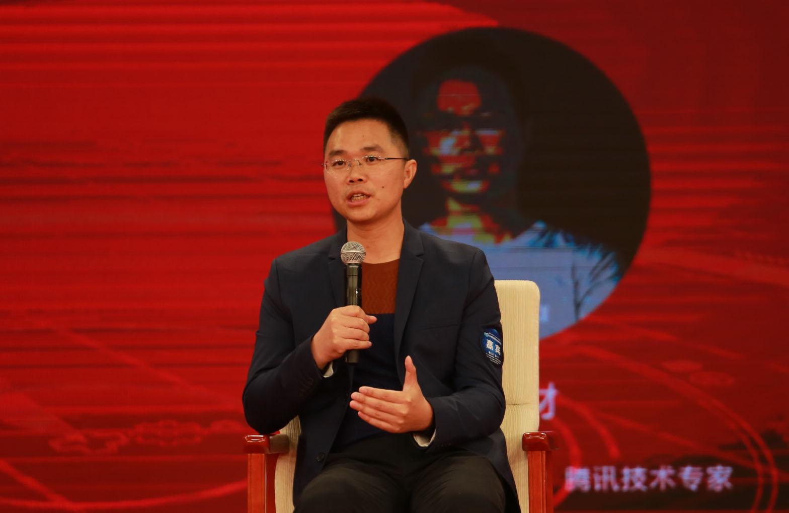 腾讯李茂材:区块链未来可以和商业场景结合