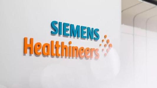 西门子医疗全新数字科技公司落户上海