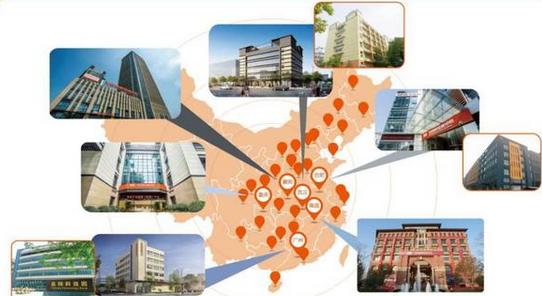 """平安发力医疗生态圈,构建""""医疗+科技""""新格局"""