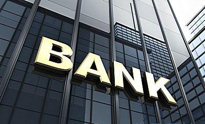 美媒预测:美今年将掀银行合并潮