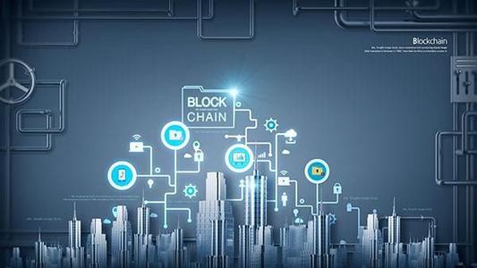 证监会:积极探索区块链等创新金融科技的应用