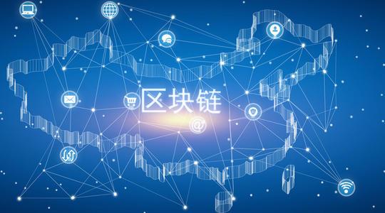 """数字货币异动崛起,联络互动、汉鼎宇佑""""抢跑""""区块链技术赛道"""