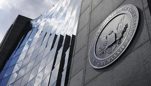 美国证券交易委员会可能免除区块链公司当前ICO限制