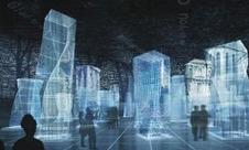 白城市政务服务和数字化建设管理局电子政务外网项目公开招标公告