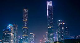 广东公布广州人工智能与数字经济试验区建设总体方案