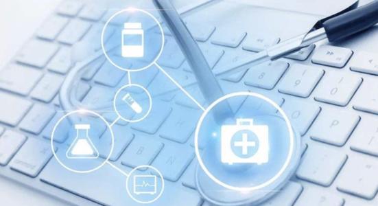 2018年中国智慧医疗市场规模现状及行业发展趋势