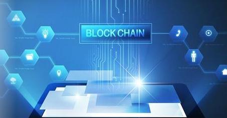 二百余项区块链专利 突显趣链科技自主创新核心硬实力