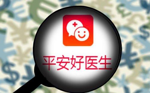 """大摩:中国互联网医疗前景广阔,给予平安好医生(01833)等""""超配""""评级"""