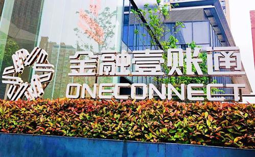 受财报利好  金融壹账通(OCFT.US)两日大涨19.58%