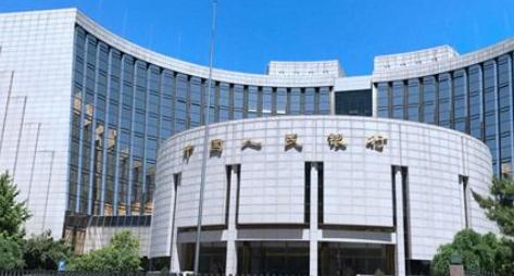 央行上海总部:深入推进金融科技创新监管试点
