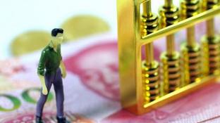疫情如何影响我国银行保险业?银保监会权威解读